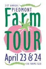 FarmTourTomatoIconLogo-2016-OUTLINES